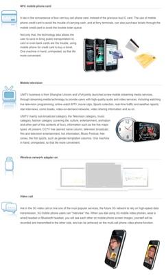 iphone-unicom-features