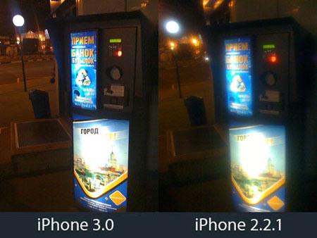 iphonecamtests3