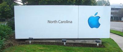 El complejo de servidores de Carolina del Norte está a punto de finalizar su construcción 3