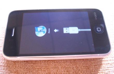iphone-3gs-prototype-1