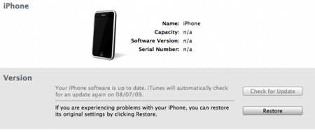 itunesrecovery
