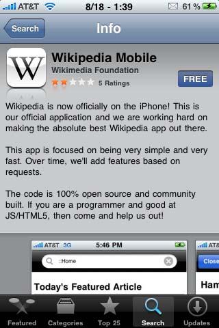 wikimobile