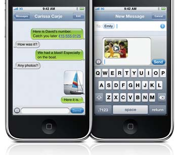 iphone_mms_original