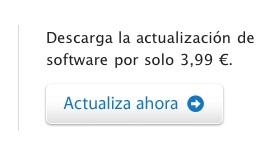 ipod_touch_actualizacion_pago