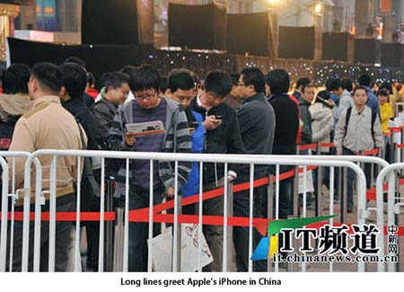 china_iphione_lines