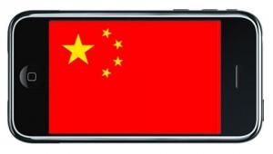China Unicom reporta más de 1 millon de suscriptores del iPhone 3