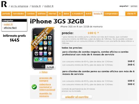R_iPhone