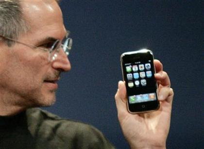 Operadora canadiense 'confirma' un nuevo iPhone en Junio 3