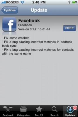 Facebook para iPhone se actualiza a la versión 3.1.2 3