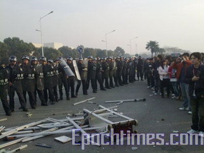 Termina la huelga en Wintek después de haber llegado a un acuerdo con los trabajadores 3