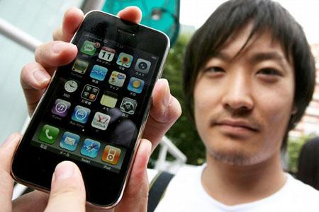 La cuota de mercado del iPhone en Japón llegó al 72% 3