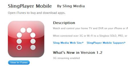 Slingplayer finalmente es actualizado para permitir el streaming por 3G 3