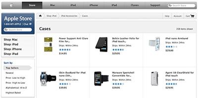 Apple prohibe la venta de películas protectoras de pantalla para el iPhone en sus tiendas 3