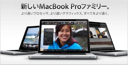 Apple prohibe la venta en línea de sus productos a minoristas japoneses 3