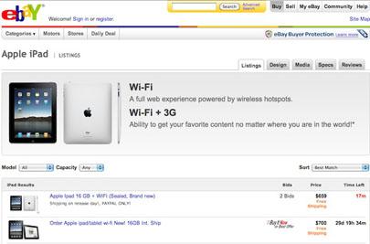 eBay abre una 'tienda' específica para el iPad que incluye envíos internacionales 3