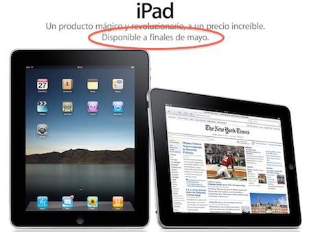 Demostrado: El mercado prioritario para Apple es el estadounidense 3
