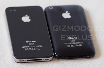 Vídeo: El supuesto iPhone 4G 6