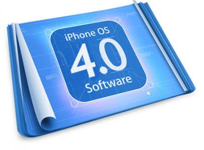 Ya está disponible el iPhone OS SDK 4 beta 4 3