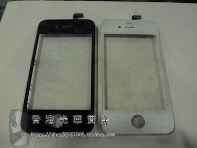 ¿Caratulas blancas y negras para el próximo iPhone? 3