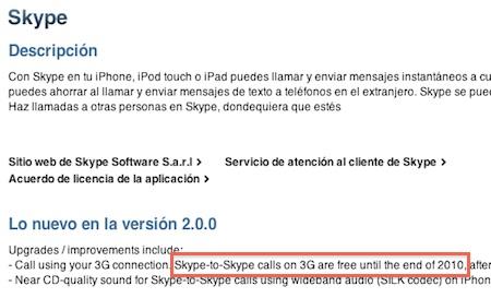 Skype cambia de postura: llamadas VoIP sobre 3G desde iPhone, gratis hasta finales del 2010 3