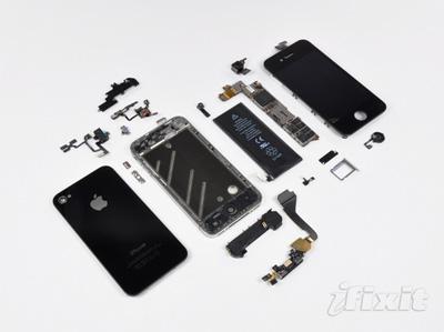 El iPhone tiene un coste de fabricación de aproximadamente $188 Dólares 3