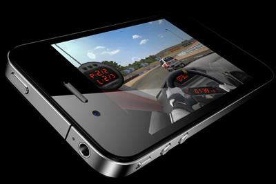 ¿Que nuevas características deberá incorporar el iPhone 5? 3