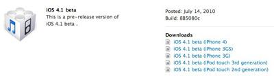 Apple libera iOS 4.1 Beta 1 para los desarrolladores 3