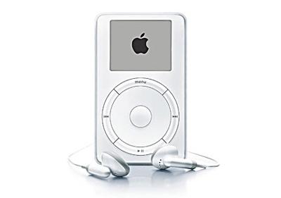 Apple mantiene el 76% de la cuota de mercado de los reproductores MP3 de Estados Unidos 3