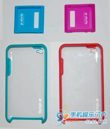 Rumor: Fundas para los nuevos iPod touch e iPod nano 3