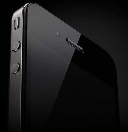 El iPhone 4 llega a China el 25 de Septiembre 3