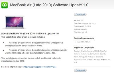 Apple libera el MacBook Air Software Update 1.0 3