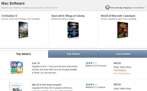 Apple cierra la sección de Mac Software de su tienda en línea 3