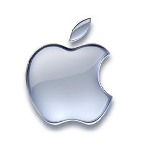 Apple cita a empleados de ventas a una reunión secreta 3