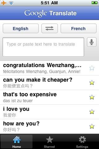 Google Translate ya está disponible en la App Store 3