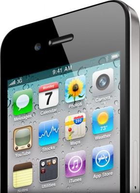 """Rumor: Pantalla de 4"""" Pulgadas para el iPhone 5 3"""