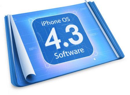 El iOS 4.3 revela evidencia de que el próximo iPhone 5 llevará un procesador A5 3