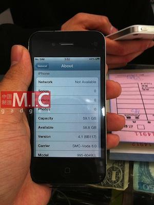 Aparece un prototipo de iPhone con 64GB 3