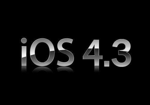 Ya está disponible para descarga la versión 4.3.3 del iOS 3