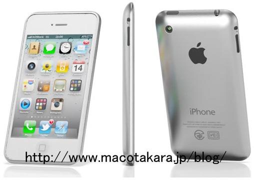 Rumor: El iPhone 5 no estará listo sino hasta el 2012 3