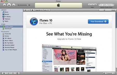 Apple podría estar forzando a usar la última versión de iTunes 3
