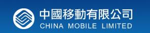 El iPhone cada día está más cerca de la operadora China Mobile 3