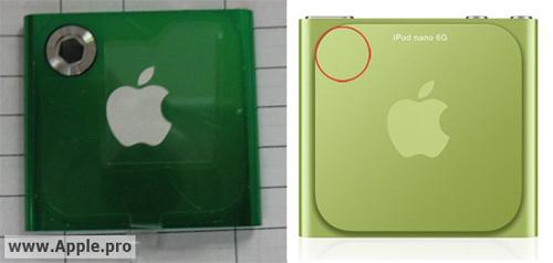 Rumor: Imágenes del nuevo iPod nano con cámara 5