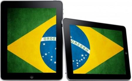 ¿Apple Stores en América Latina? 3