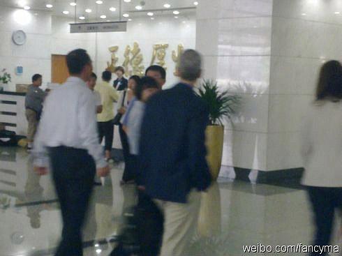Rumor: Apple pudo haber llegado a un acuerdo con China Mobile para distribuir el iPhone 3