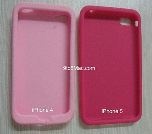 Rumor: El iPhone 5 será más ancho y más alto 3