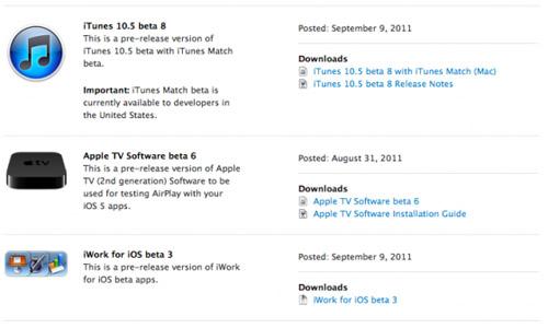 Apple libera el iTunes 10.5 Beta 8 para los desarrolladores 3