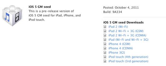 La versión Gold Master del iOS 5 está disponible para los desarrolladores 3