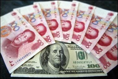 La App Store acepta el yuán chino como moneda 3