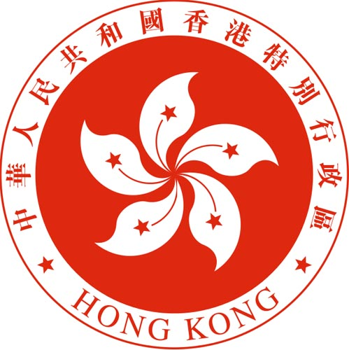 Reservas del iPhone 4S en Hong Kong se agotan en 10 minutos 3