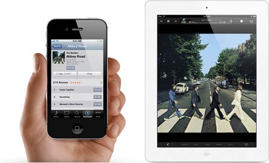 iTunes Match y las bibliotecas de más de 25,000 canciones 3